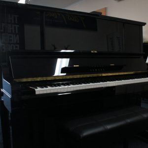 Yamaha UX3 Upright Piano 1986 - Made In